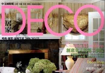 deco cover-may.jpg