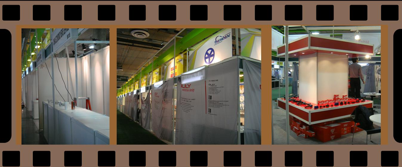 2009-olily-AAPEX-3