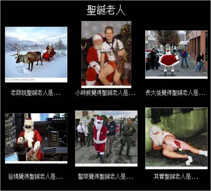 聖誕樹上篇03