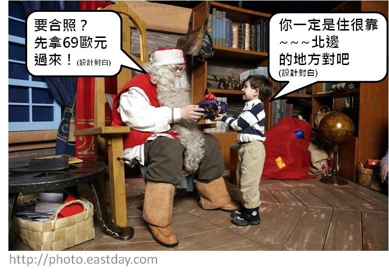 聖誕樹上篇04