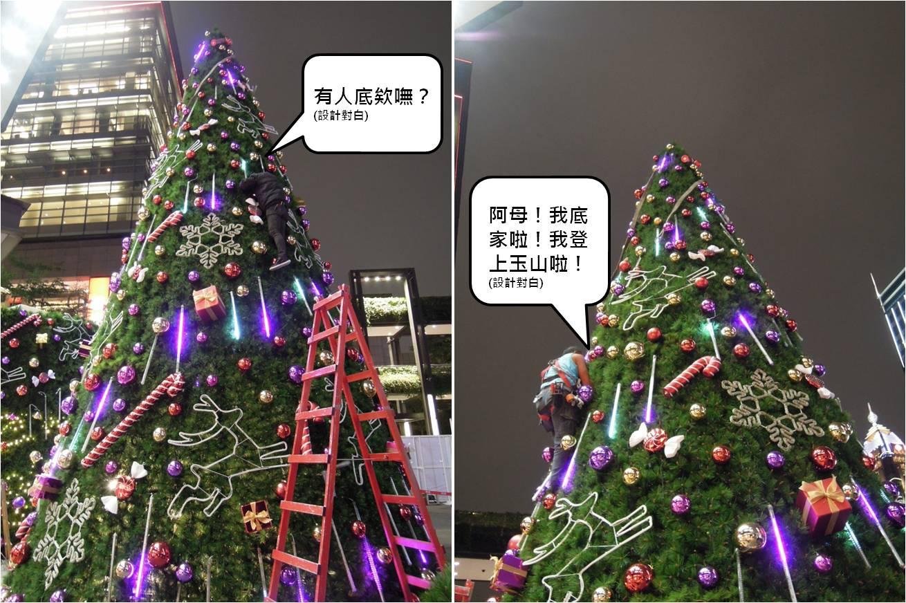 2013-1213聖誕樹下篇20
