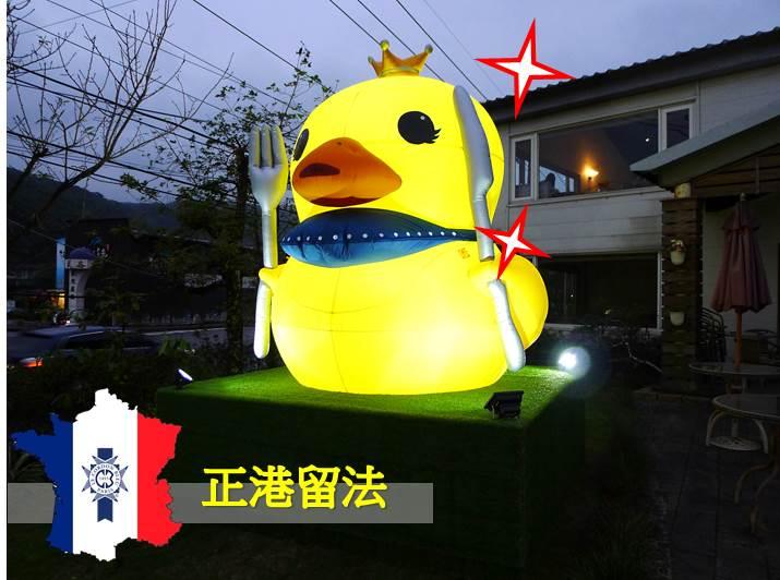 2013-1220-廚師小鴨13