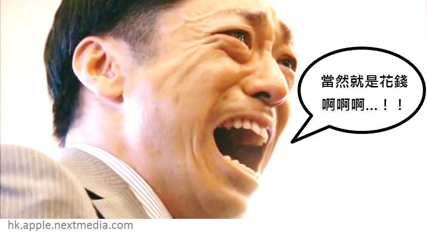 2014-0117金馬迎春.領略台北101春之美-03
