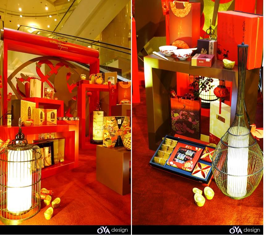 2014-0117金馬迎春.領略台北101春之美-15