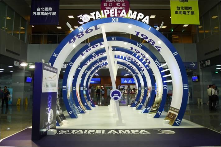103-0411-不一樣的硬漢美學,Taipei AMPA國際汽車零配件展覽會05