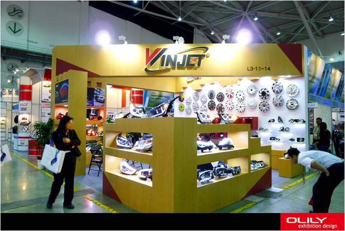 103-0411-不一樣的硬漢美學,Taipei AMPA國際汽車零配件展覽會17
