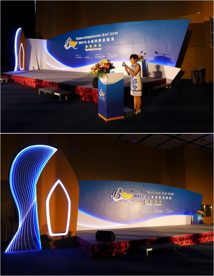 103-0509-2014高雄國際遊艇展豪奢全紀錄-04
