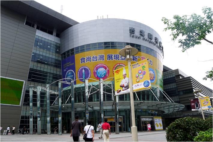 103-0627-24th台北國際食品展-03