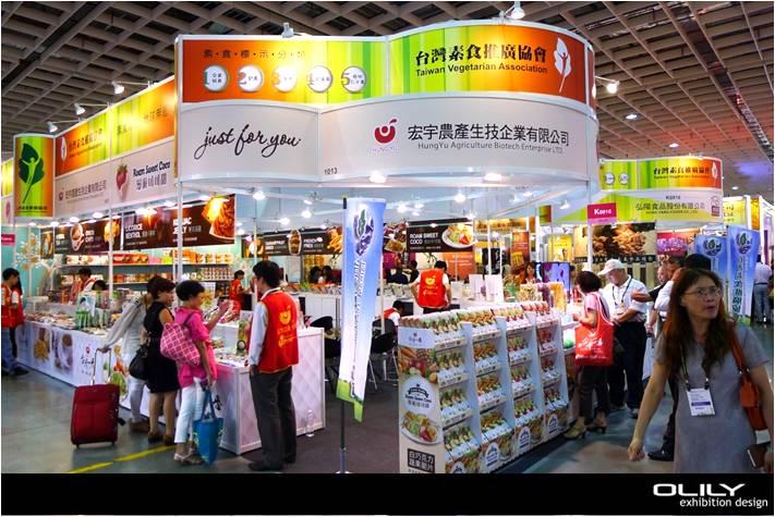 103-0627-24th台北國際食品展-09