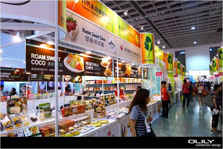 103-0627-24th台北國際食品展-10