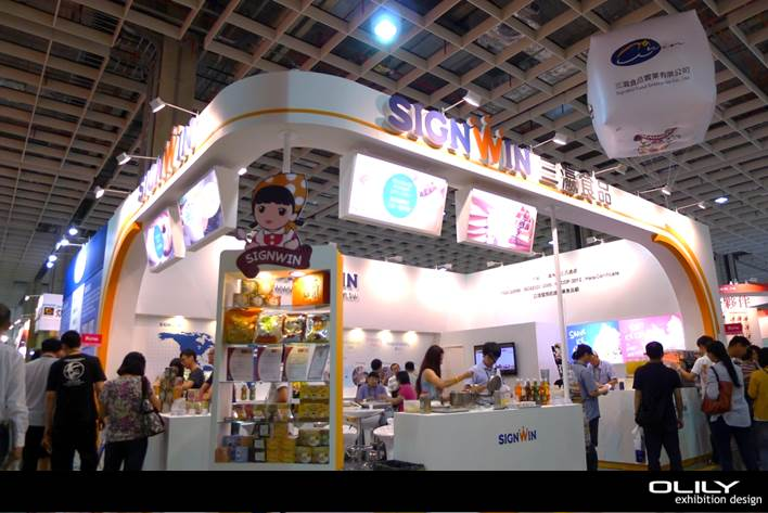 103-0627-24th台北國際食品展-13