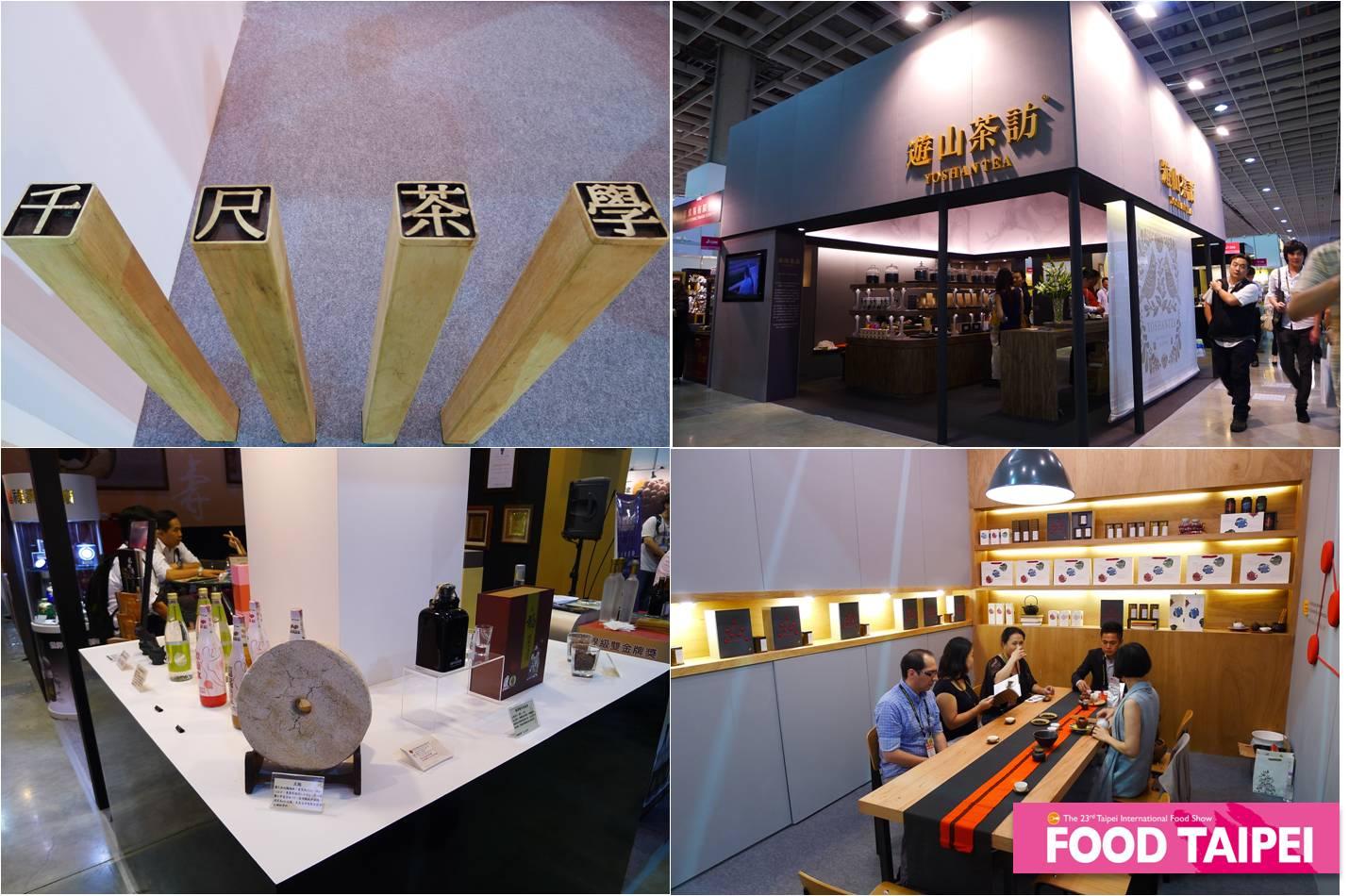 103-0627-24th台北國際食品展-17