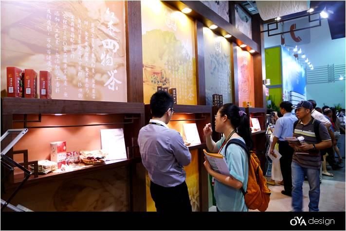 103-0627-24th台北國際食品展-20