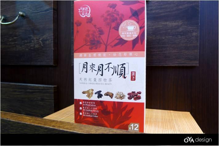 103-0627-24th台北國際食品展-22