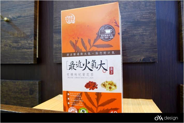 103-0627-24th台北國際食品展-23