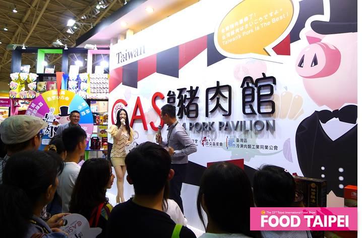 103-0627-24th台北國際食品展-25