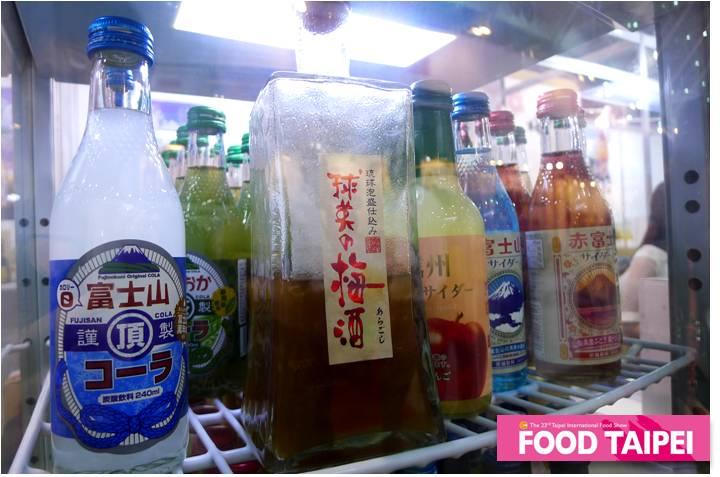 103-0627-24th台北國際食品展-27