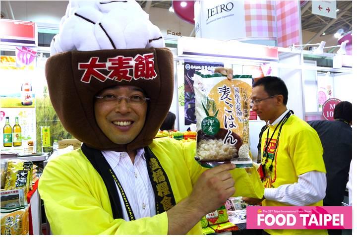 103-0627-24th台北國際食品展-28