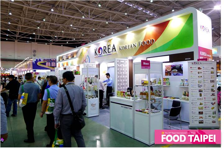 103-0627-24th台北國際食品展-30
