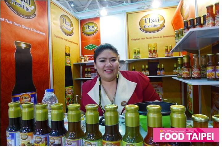 103-0627-24th台北國際食品展-31