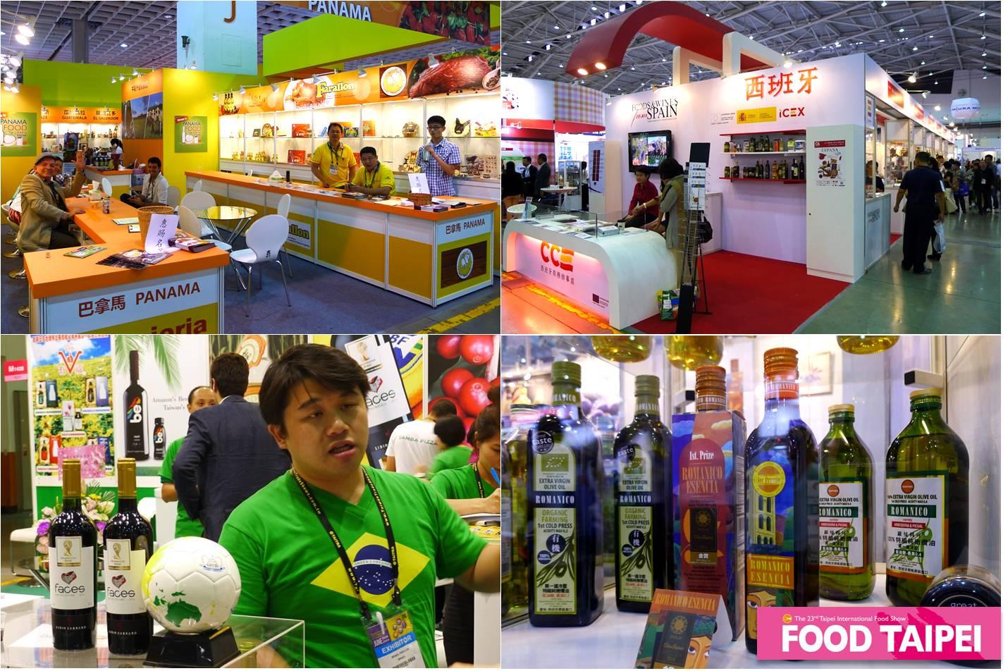 103-0627-24th台北國際食品展-33