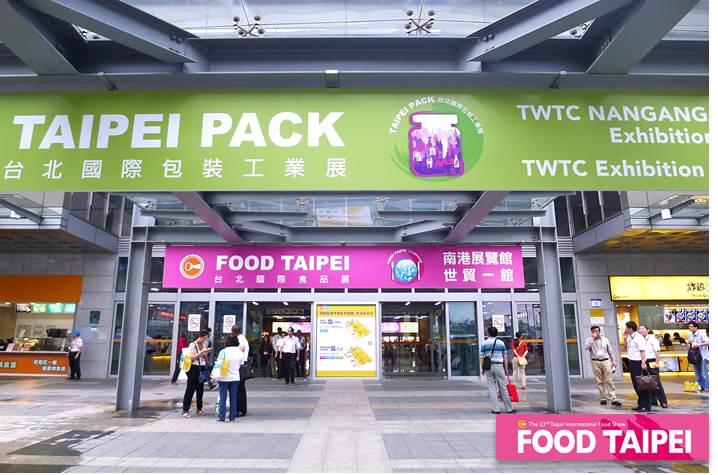 103-0627-24th台北國際食品展-36