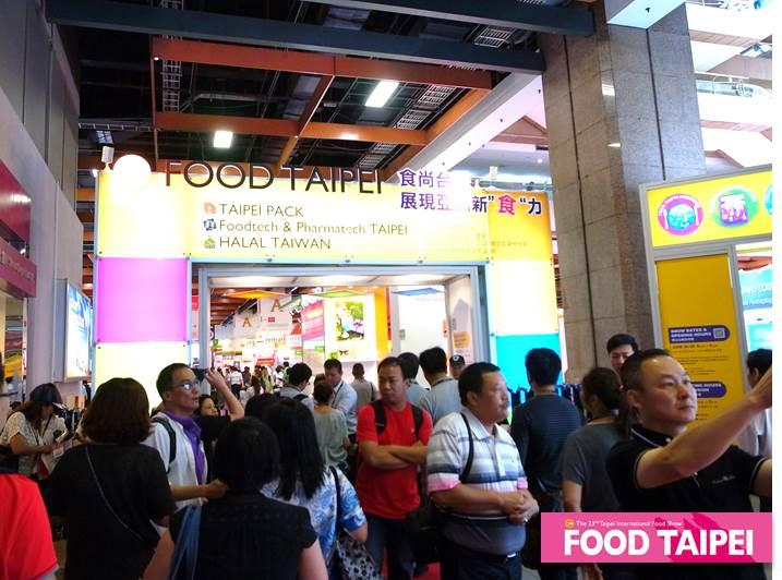 103-0627-24th台北國際食品展-37