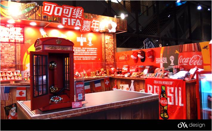 2014-0704-夏日瘋足球,可口可樂FIFA嘉年華-15