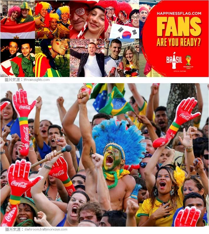 2014-0704-夏日瘋足球,可口可樂FIFA嘉年華-23