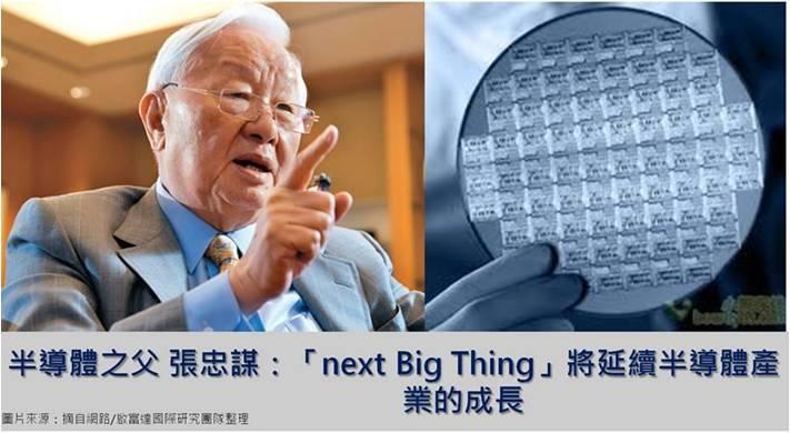 103-0912-SEMICON Taiwan 2014國際半導體大展,歐也空間presents-04