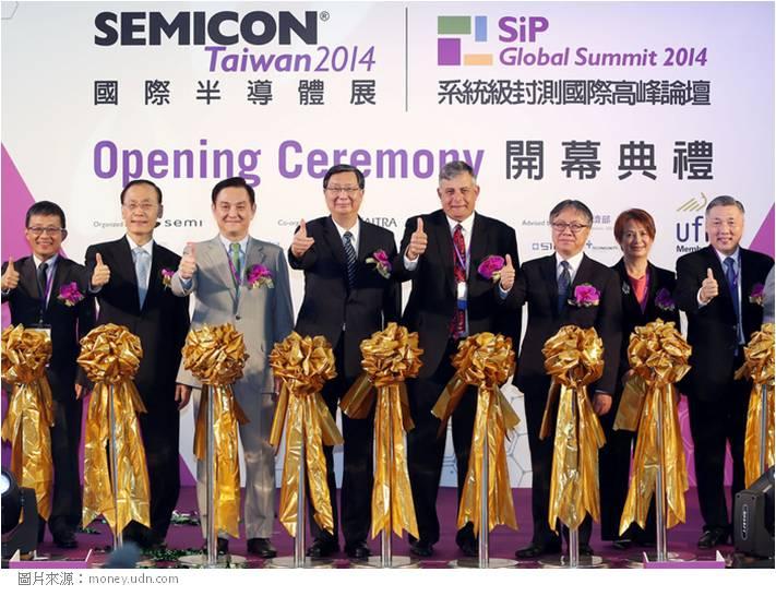 103-0912-SEMICON Taiwan 2014國際半導體大展,歐也空間presents-05