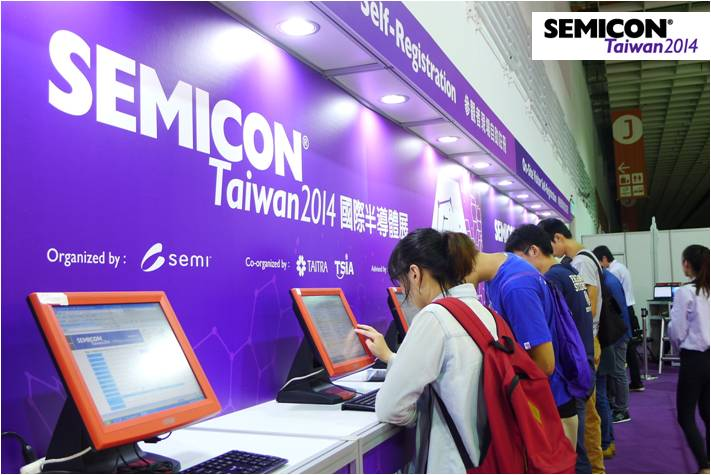 103-0912-SEMICON Taiwan 2014國際半導體大展,歐也空間presents-06