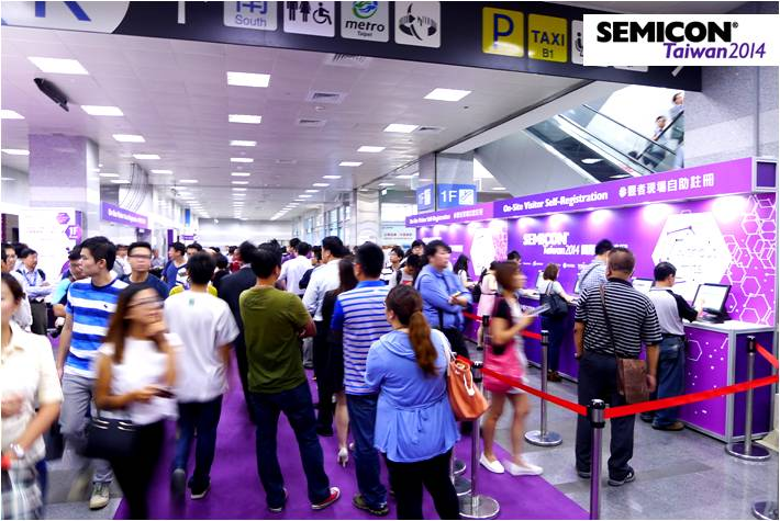 103-0912-SEMICON Taiwan 2014國際半導體大展,歐也空間presents-07