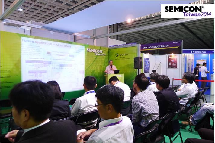 103-0912-SEMICON Taiwan 2014國際半導體大展,歐也空間presents-13