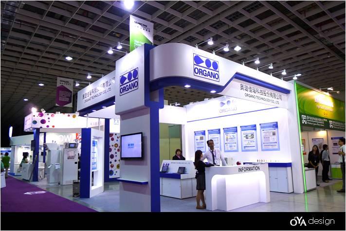 103-0912-SEMICON Taiwan 2014國際半導體大展,歐也空間presents-15