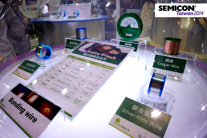 103-0912-SEMICON Taiwan 2014國際半導體大展,歐也空間presents-17