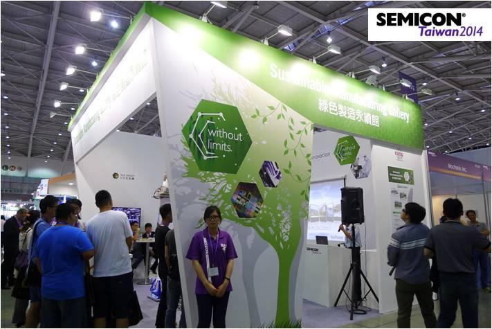 103-0912-SEMICON Taiwan 2014國際半導體大展,歐也空間presents-18