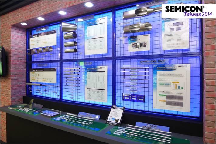 103-0912-SEMICON Taiwan 2014國際半導體大展,歐也空間presents-19