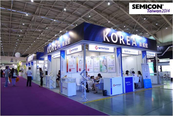 103-0912-SEMICON Taiwan 2014國際半導體大展,歐也空間presents-21
