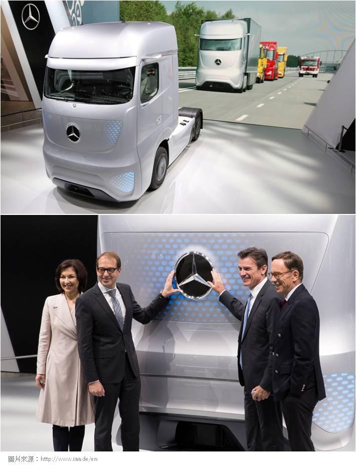 103-1009-IAA Commercial Vehicles德國漢諾威國際商用車大展-10