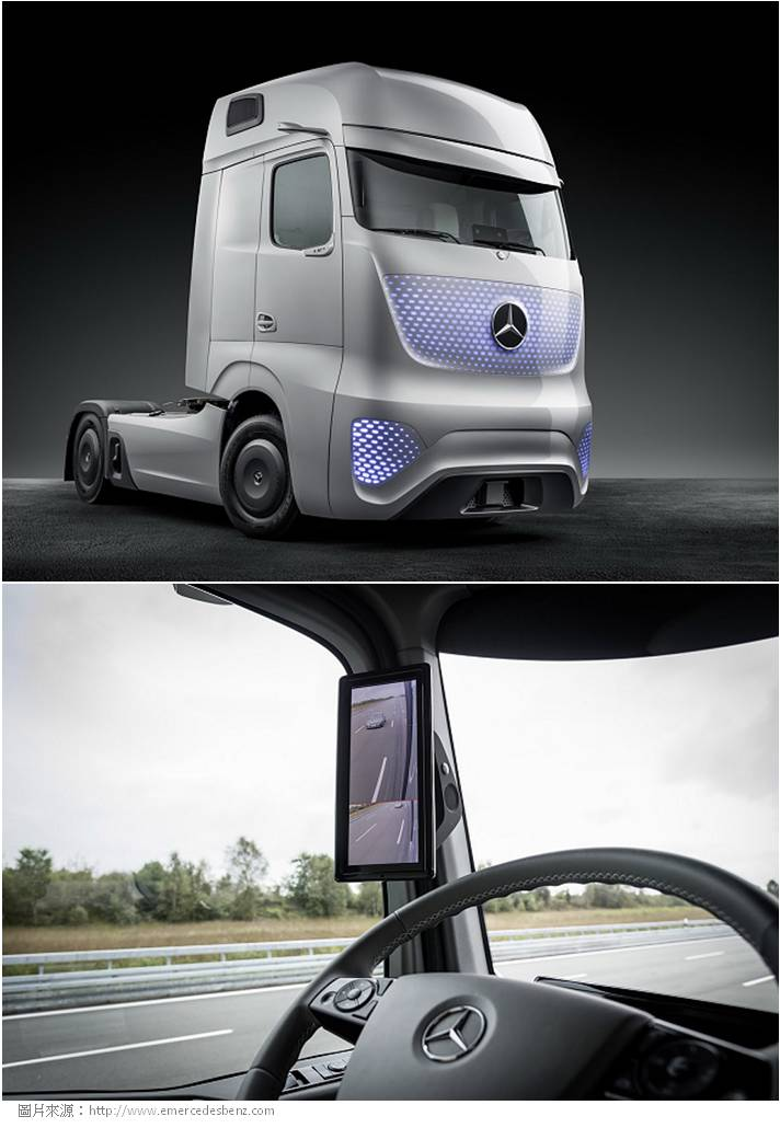 103-1009-IAA Commercial Vehicles德國漢諾威國際商用車大展-11