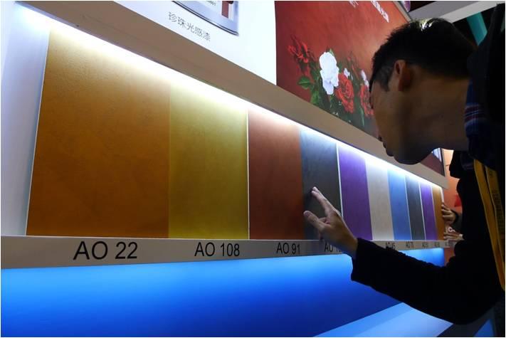 103-1218-[展覽設計]空間美學再定義!2014台北國際建材精彩實錄-07