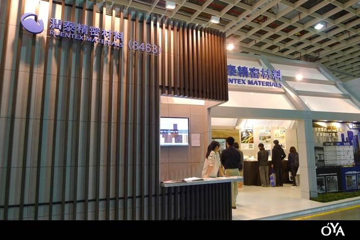 103-1218-[展覽設計]空間美學再定義!2014台北國際建材精彩實錄-12