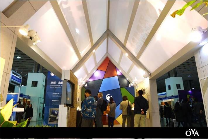 103-1218-[展覽設計]空間美學再定義!2014台北國際建材精彩實錄-15
