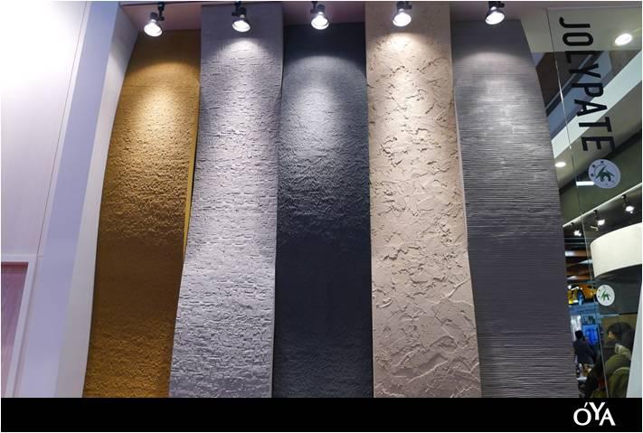 103-1218-[展覽設計]空間美學再定義!2014台北國際建材精彩實錄-22