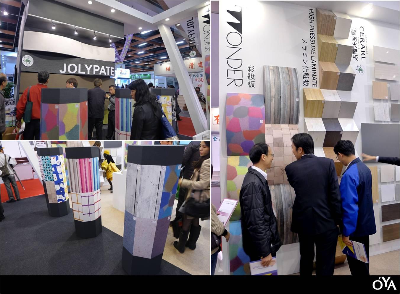 103-1218-[展覽設計]空間美學再定義!2014台北國際建材精彩實錄-25