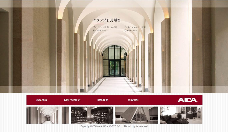 103-1218-[展覽設計]空間美學再定義!2014台北國際建材精彩實錄-28