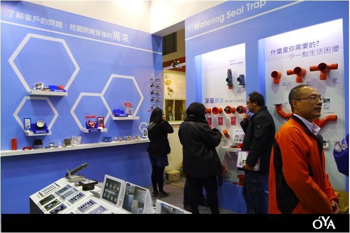 103-1218-[展覽設計]空間美學再定義!2014台北國際建材精彩實錄-30
