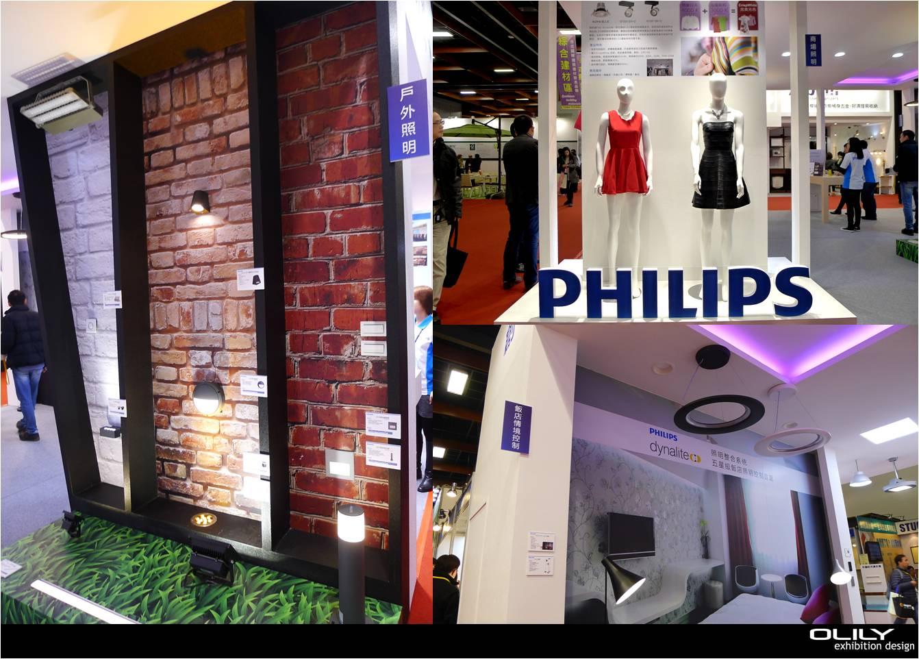 103-1218-[展覽設計]空間美學再定義!2014台北國際建材精彩實錄-43
