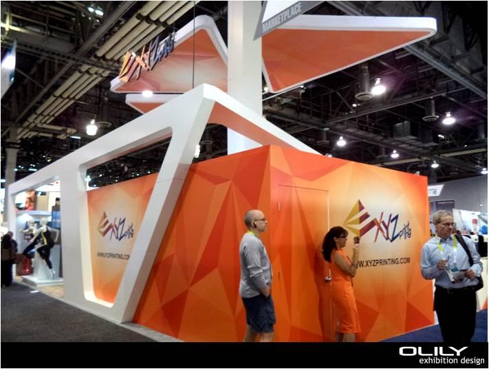 104-0116-[展覽設計]五項你不可不知的美國CES消費電子大展的驚人數據-14